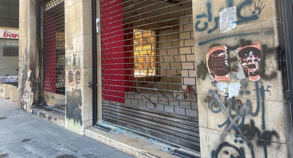 تداعيات الاحتجاجات وسط بيروت، لبنان 16 يونيو 2020