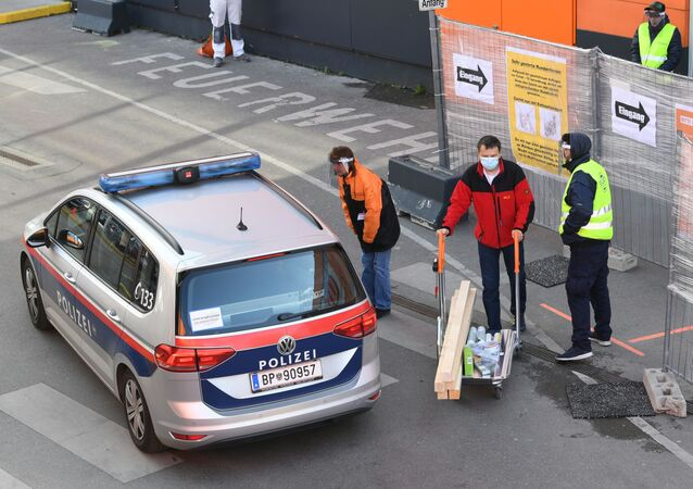 شرطة النمسا