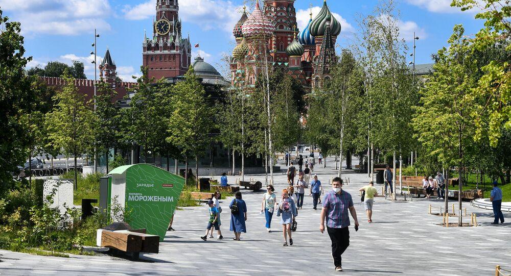 الصيف في موسكو - إعادة فتح حديقة زارياديه، 26 يونيو 2020