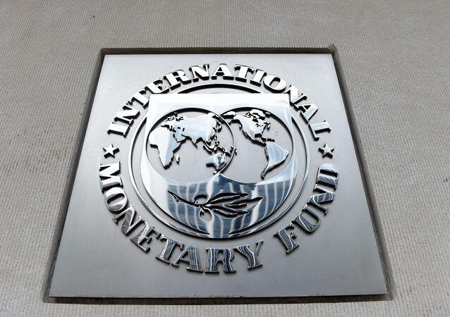 صندوق النقد الدولي، 2020